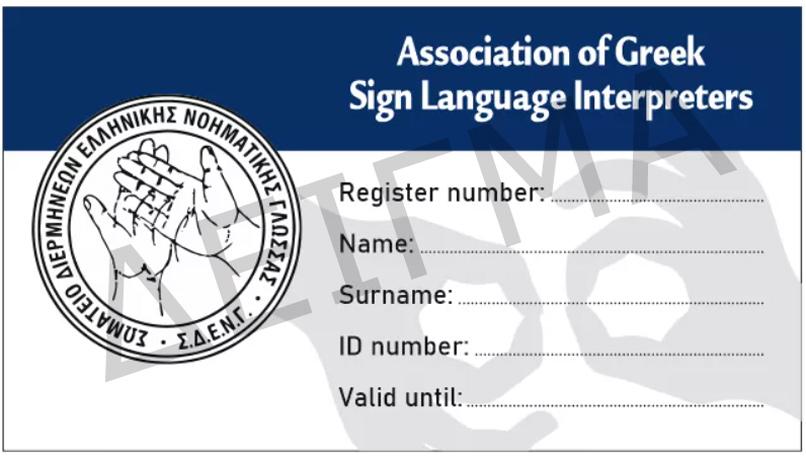 Member-Card-2-Deigma